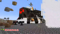 我的世界泰坦生物34:蜘蛛泰坦是爬行动物,用对地炮台打比较合适
