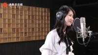 田馥甄《你》翻唱,送给挚友的歌很暖心!