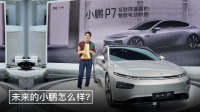 当中国车企也有如此性感的设计时 老王也把持不住了