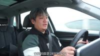 换了双离合的奥迪Q5L驾驶品质如何?今天来聊聊