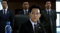 豆瓣评分8.7韩国犯罪片,警察卧底多年,最后成功坐上老大位置