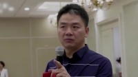 八卦:刘强东案谈判录音曝光:女生向律师索钱财