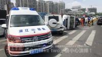 中国交通事故20190423:每天最新的车祸实例,助你提高安全意识