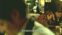 爱情电影《近在咫尺的爱恋》精彩片段(31)