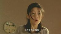 爱情电影《近在咫尺的爱恋》精彩片段(32)