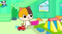 宝宝巴士少儿动画:认知大全—我讨厌弟弟,学习与弟弟妹妹快乐相处的方法