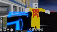 肉肉 roblox模拟游戏62开车模拟器