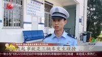 云南:小轿车强行变道 三辆车连环相撞