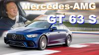 理性与感性的交织巨作,奔驰AMG GT 63 S 美国试驾