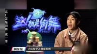 这就是街舞:赛制让选手崩溃,王子奇险放弃,还好刘也及时救场!