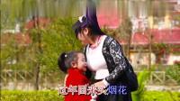 贵州山歌——丢下儿女去