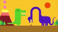 嗨道奇第一季:恐龙和外星人都不会偷吃的哦