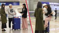 小伙和女朋友机场遇到前女友!成年人的感情如此心酸
