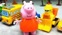 健达奇趣蛋玩具视频 出奇蛋惊喜蛋拆蛋中文视频 3