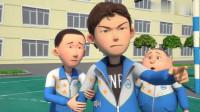 茶啊二中:转校生计良刚来就撩上班花刘若琳,强哥看见开始咬牙切齿