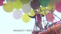 作死实验:老外试图通过370个气球飞越大西洋,他究竟能成功吗?