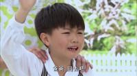 小龙即将被送到日本,却不能让爸爸知道,只能对爸爸大声说再见