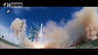 中国航天日:我们的太空 共同的梦想