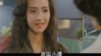 有什么好看香港鬼片