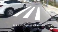 """川崎Z900撞车车祸,结果转角遇见""""爱"""",脾气这次忍住了!"""