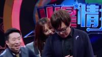 火星情报局:张宇被美女背后拥抱,张宇:感觉挺好的.