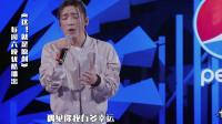 《这就是原创》:闫泽欢一曲《暖》告白王嘉尔:你像个太阳温暖我