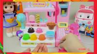 【宝宝玩具 玩偶 过家家】Fruit Juice Shop and Baby doll barbie