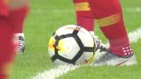 """中国VS泰国10""""赛事集锦丨2019格力中国杯"""