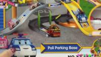变形警车珀利停车场玩具拆箱