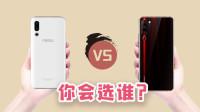 魅族16s横向对比联想Z6 Pro,300块的差价中,有没有猫腻存在?