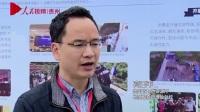 [视频]贵州: 防治监测地质灾害 百人技能大比拼