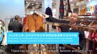 """中联部新闻办推出短视频 听外国政党政要的""""丝路""""心声"""