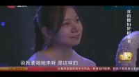 结婚24年丈夫处处被管,说出妻子的职业,涂磊也被吓到了