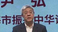 从阅读中汲取智慧和力量  第21届上海读书节开幕 新闻报道 20190424