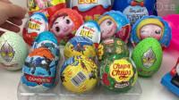 奇趣蛋玩具视频 猪猪侠 奥特曼 拆出奇蛋惊喜蛋 托马斯和他的朋友