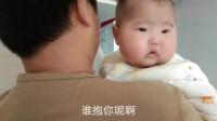岳婷婷说育儿:宝宝看到爸爸后,连蹦带跳的,好可爱!