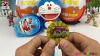 奥特曼拆超级飞侠奇趣蛋视频 哆啦A梦玩具