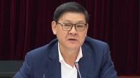 中国工程科技发展战略安徽研究院理事会第一次会议召开 安徽新闻联播 20190424 高清