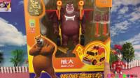 奥特曼玩熊出没熊大熊二变形玩具车