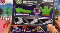 奥特曼玩爆裂飞车漩涡邪凰弹射变形玩具