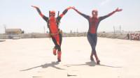 蜘蛛侠和死侍在楼顶跳舞,这舞姿一般人学不来