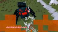 我的世界泰坦生物36:蜘蛛泰坦有想法!想把我变成它的小弟