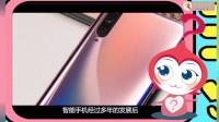 魅族加速清仓:全金属+4GB+64GB+18W快充降至899,完胜红米7