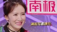 跨界喜剧王:杨树林曹征演小品,李念莫名躺枪