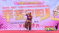 《幸福宁阳人》第二季: 第26期 六旬老人嗨跳小鸡小鸡