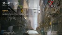 【峻赫】僵尸世界大战.联机速通.剧情第一章1节:恶化