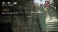 【峻赫】僵尸世界大战.联机速通.剧情第一章2节:狭窄视野