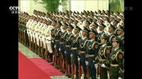 中国新闻4:00 中国新闻 20190425 高清版