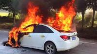 湖北武汉比亚迪新能源车自燃