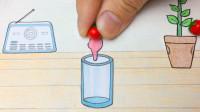 手绘定格动画:一捏就变成番茄汁,新鲜可口,十分有趣